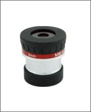 Meade Plossl 9mm